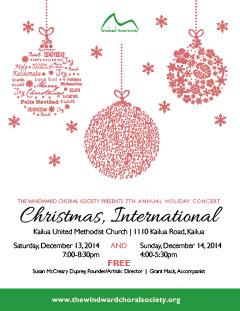 2014christmas-poster
